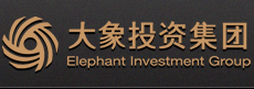 大象投资集团